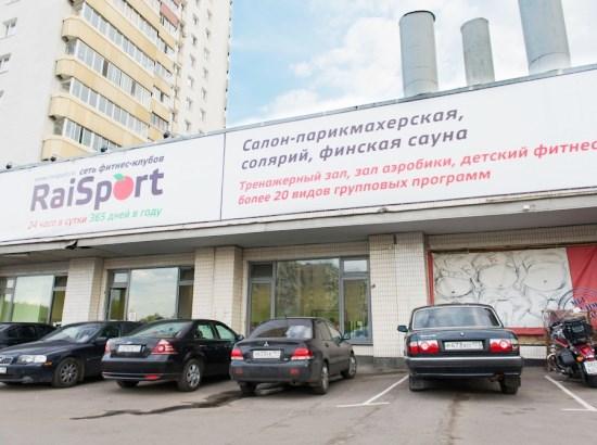 Клубы москвы на беляево москва ночные клубы сегодня
