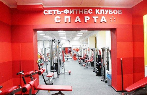 Фитнес клуб в первомайском новая москва стриптиз клуб 18