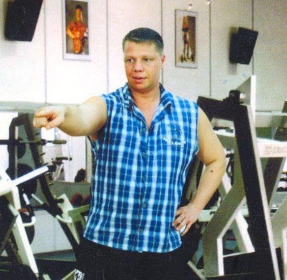 Атлетика фитнес клуб