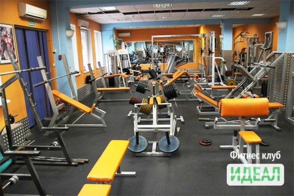 Фитнес клубы юг москва пробные занятия в фитнес клубе москва