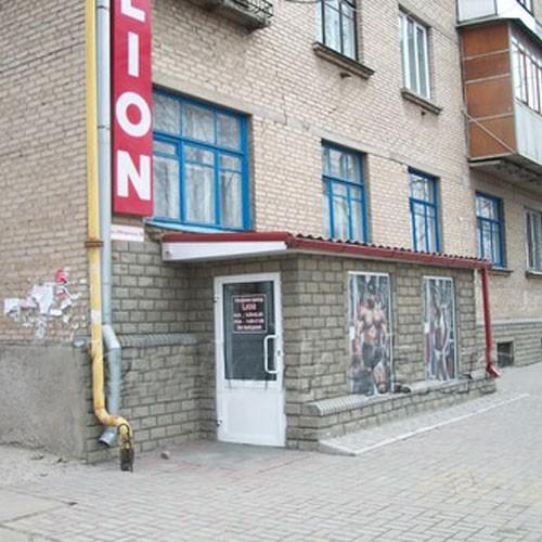 Луганск клуб лион