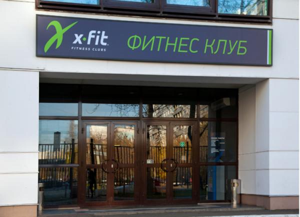 икс фит москва: