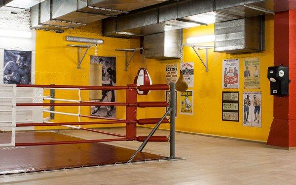 Адреса боксерских клубов в москве енисей волейбольный клуб официальный сайт мужчины