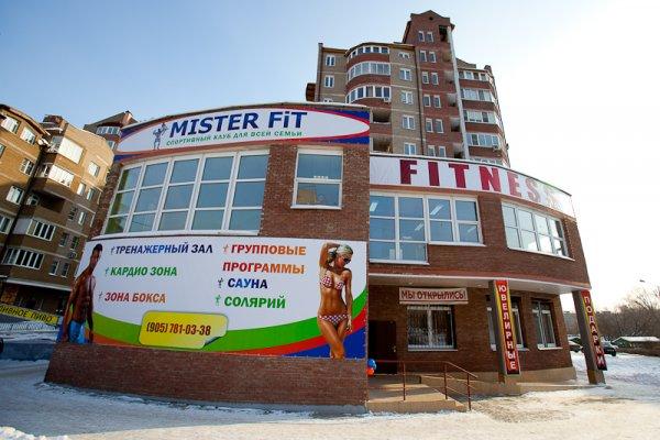 f9fab3b3 Спортивный клуб Mister fit, Московская область, Ивантеевка, улица ...