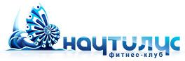 Фитнес-клуб наутилус,хабаровск,бассейн, фитнес, единоборства,россия,хабаровский край,суворова, 25а,адрес, телефон