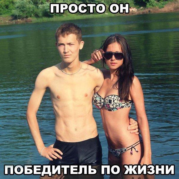 Большие члены русских парней смотреть онлайн